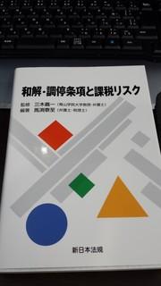 20131018_105208.jpg