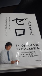 20131219_082721.jpg