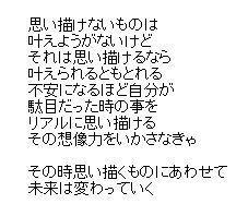 キャプチャ5.JPG